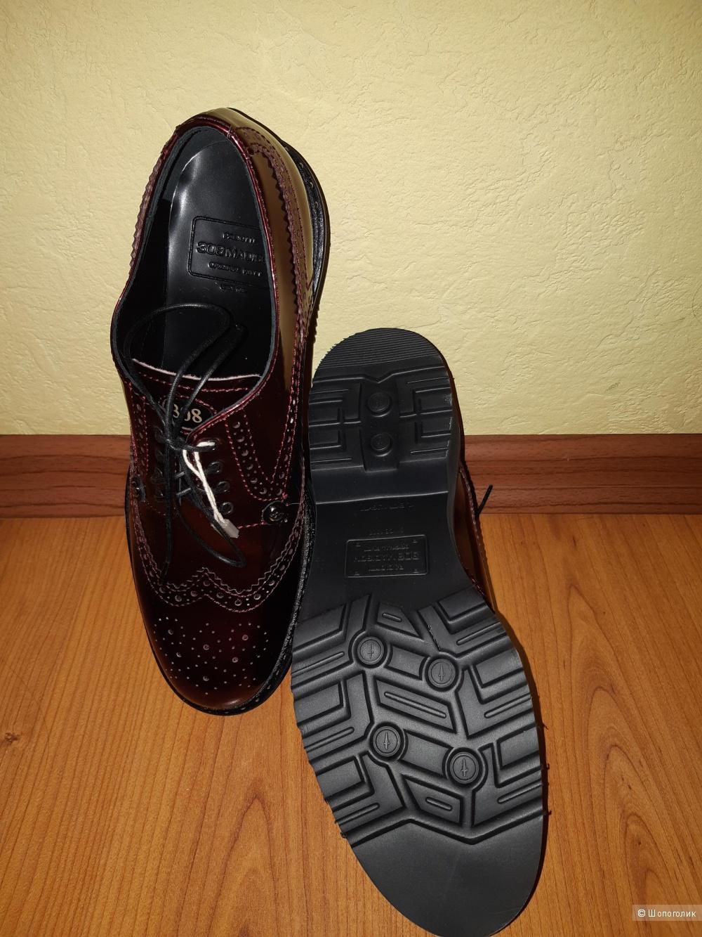 Ботинки Paciotti 308 Madison, 39(26.5 по стельке)