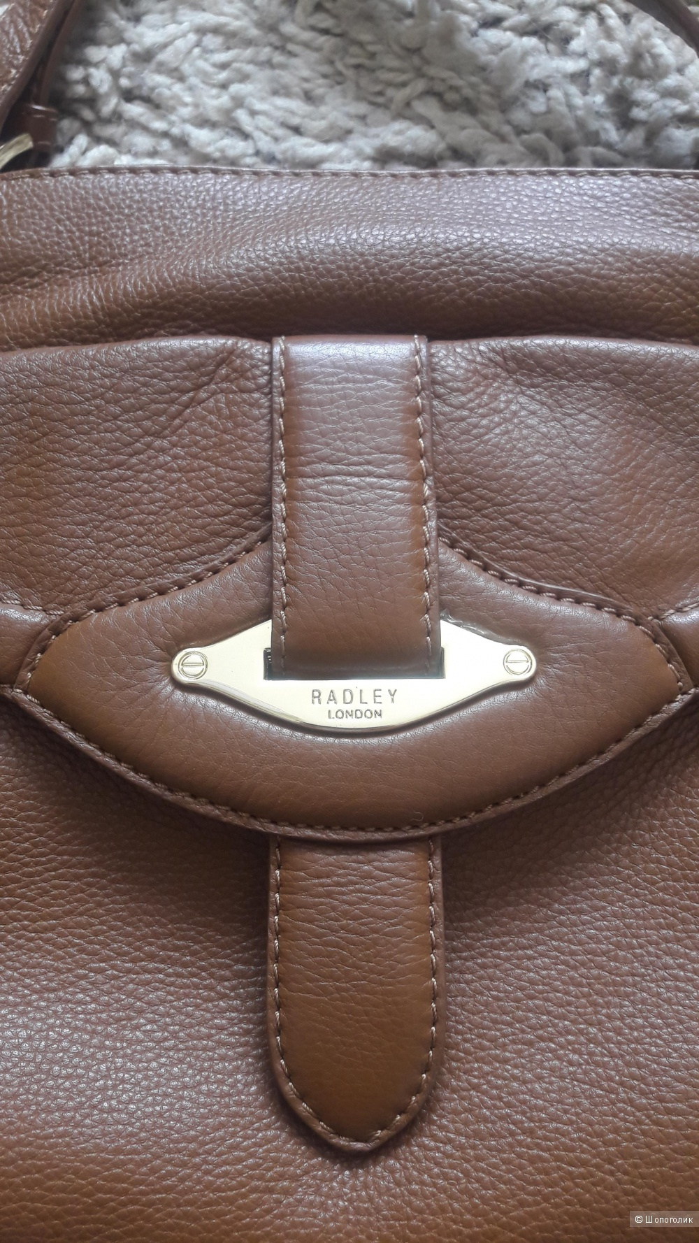 Сумка Radley, размер 21×22