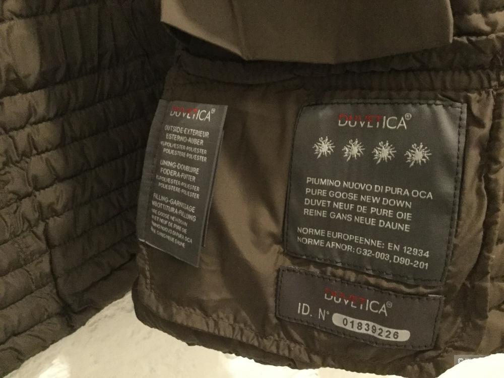 Куртка-жакет Duvetica, 40it (на русский размер 40)