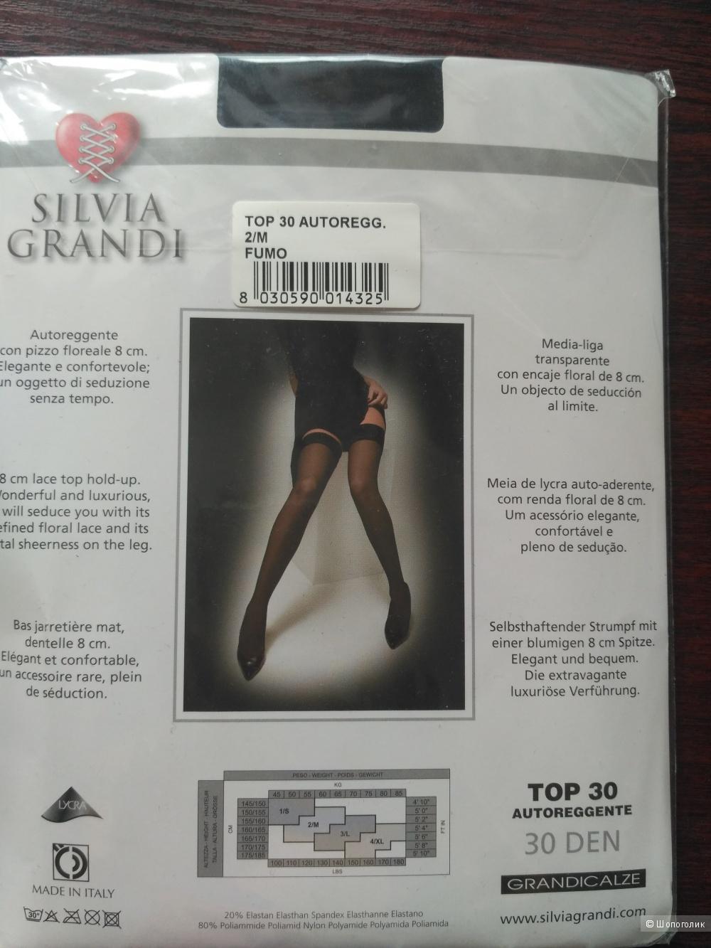 Сет из чулков Silvia Grandi, маркировка М и леггинсы Charmante L/XL