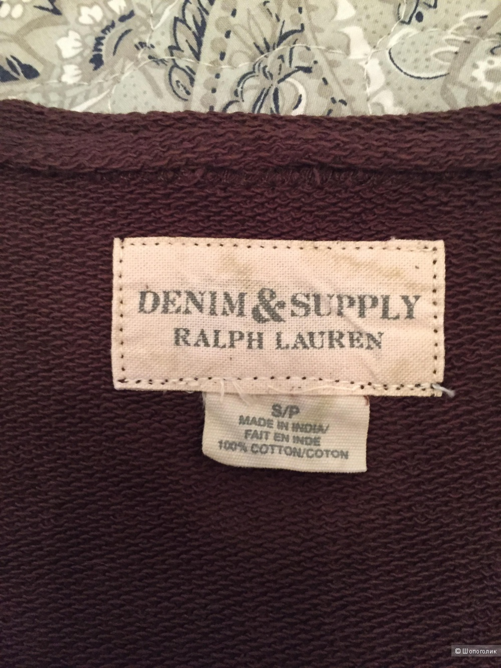 Лонгслив Ralph Lauren 46 размер