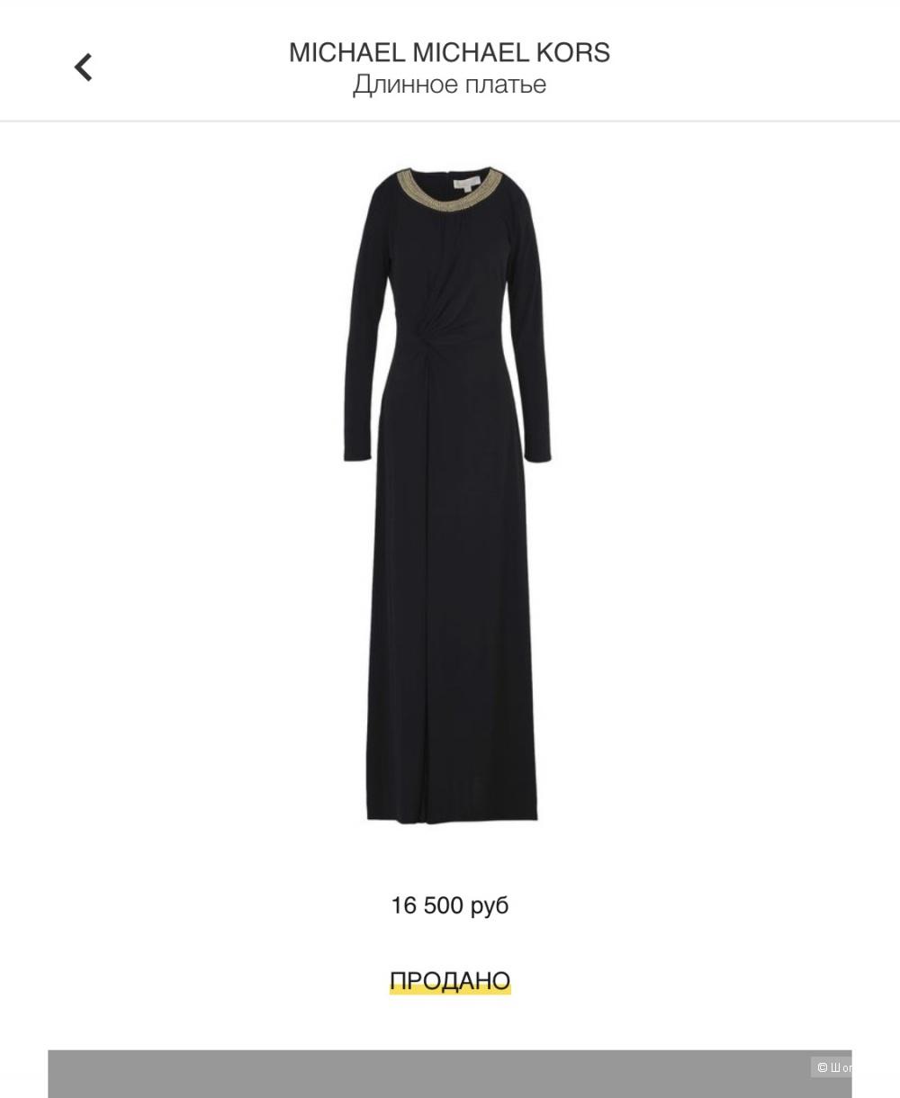 Платье вечернее MICHAEL MICHAEL KORS размер М