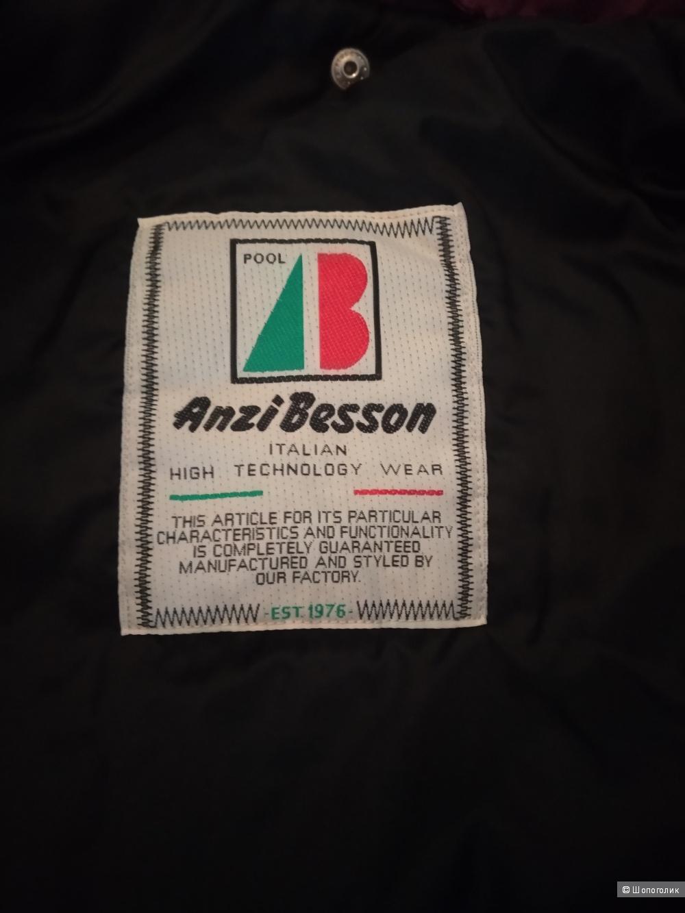 Комбинезон Anzi Besson 46 размер