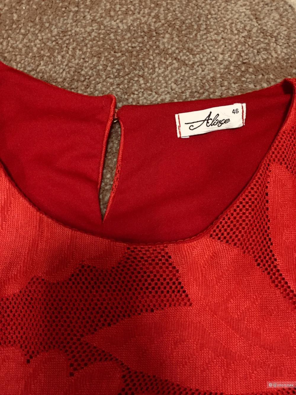 Платье Alince 46+6