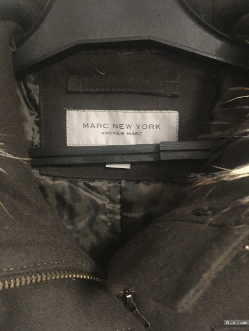 Шерстяная парка Marc New York 44 размер