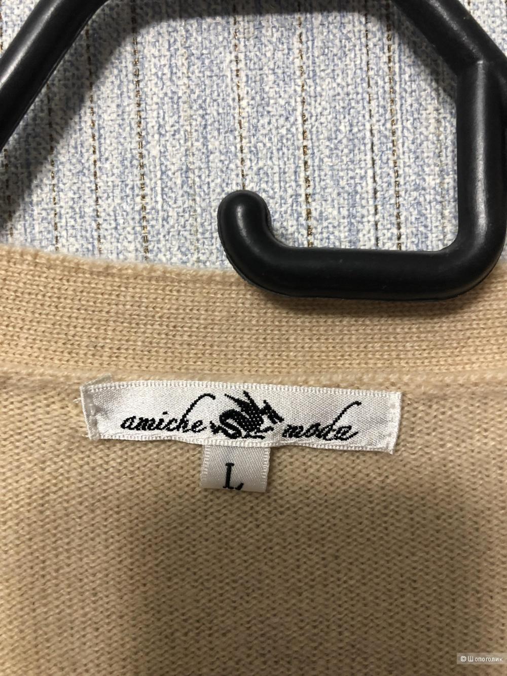 Кардиган Amiche Mode размер L