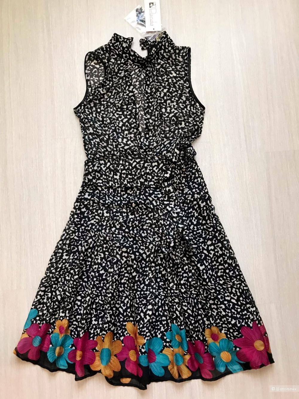 Платье Panda 44р.