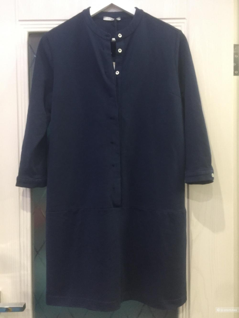 Платье Circolo 1901, размер 46ру
