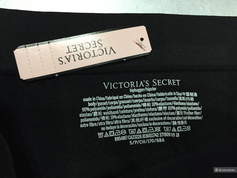 Victoria's Secret комплект трусиков. р.S