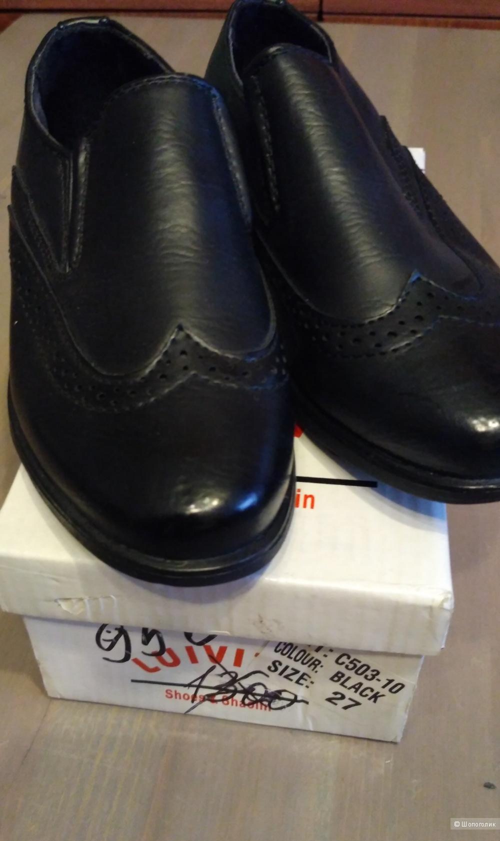 Туфли Luivito размер 27 на 29-30