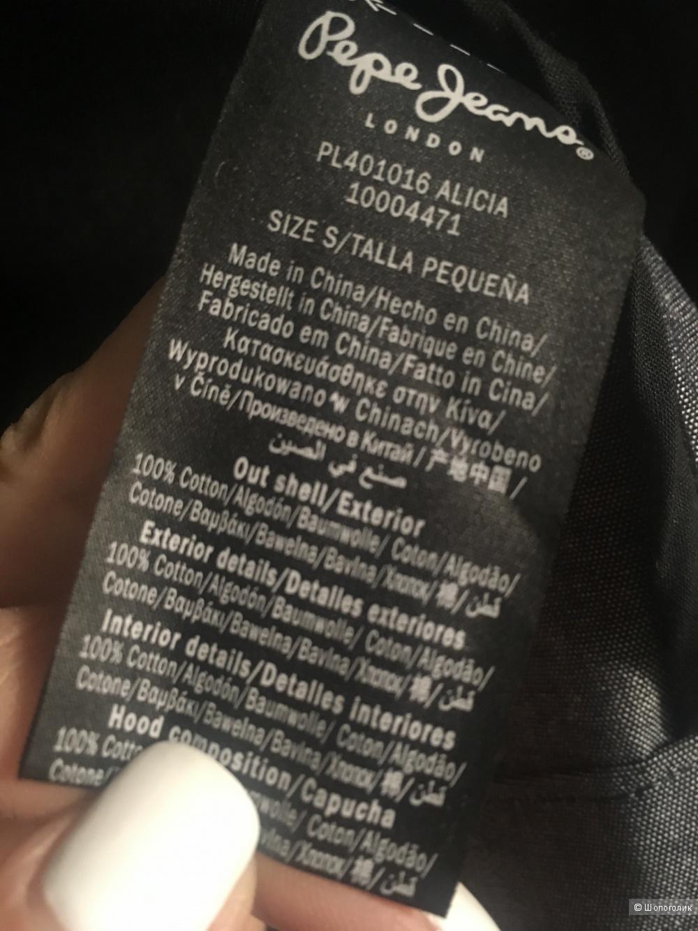 Парка Pepe Jeans размер S