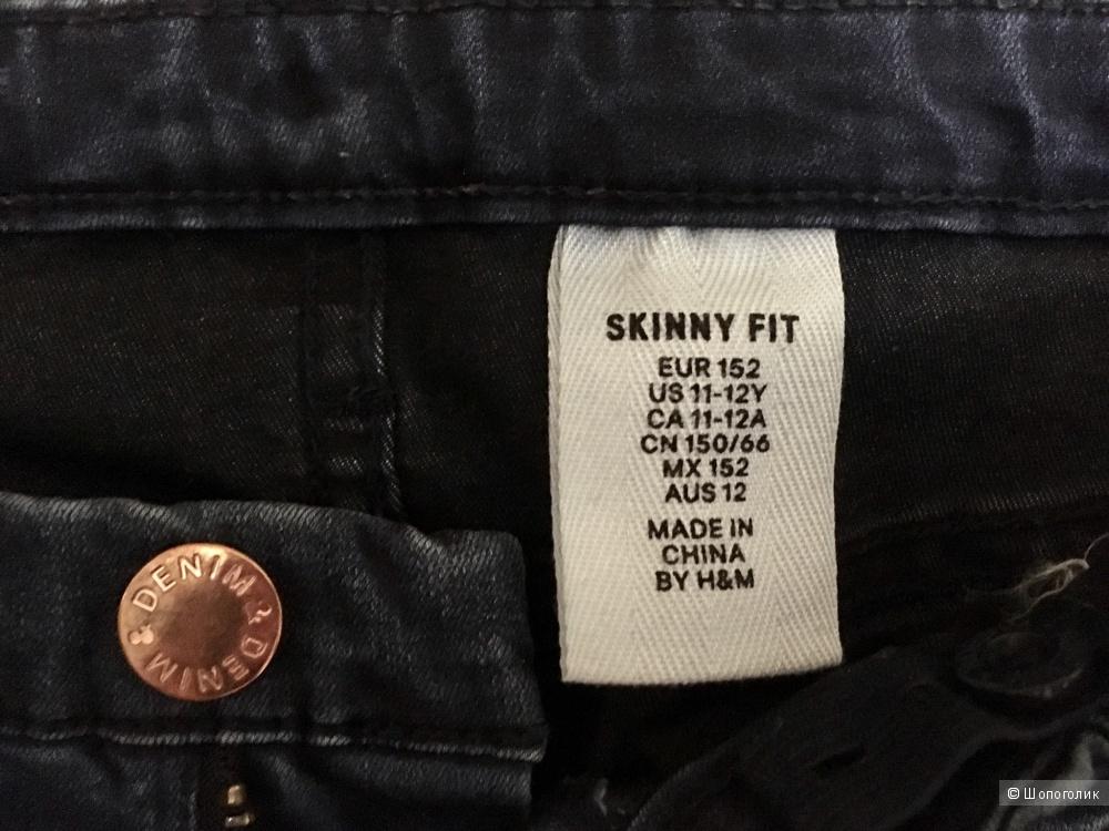 Джинсы H&M, размер на рост 152