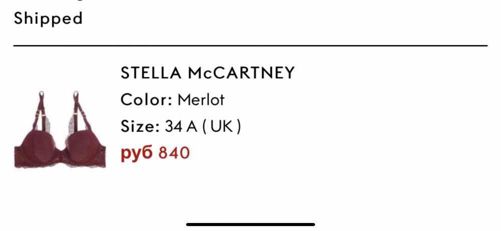 Бюстгалтер Stella McCartney, 70 B