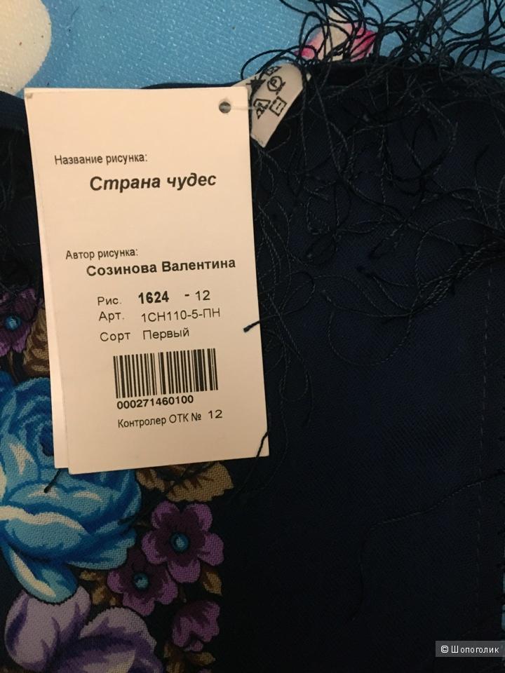 """Платок Павлопосадский """"Страна чудес"""" размер 110*110"""