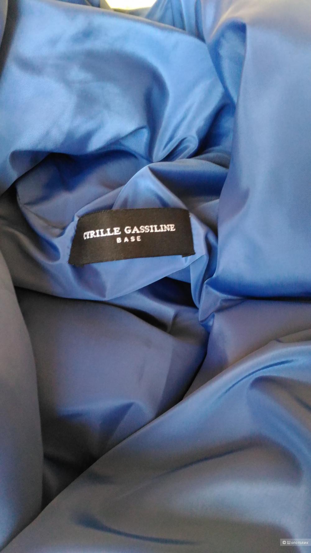 Пуховик-одеяло Cyrille Gassiline, размер S-M