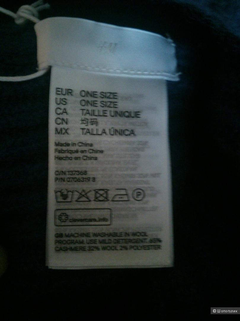 Шапка из кашемира H&M. Размер: one size.