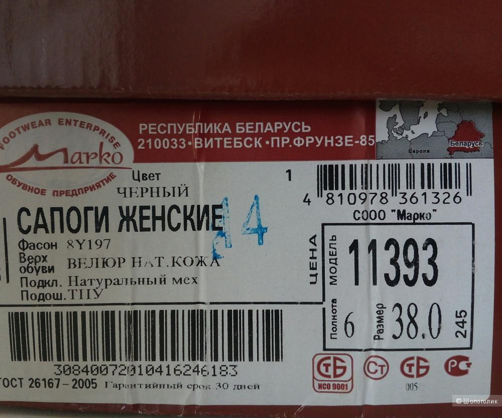 Зимние сапоги Marko, 38 RUS