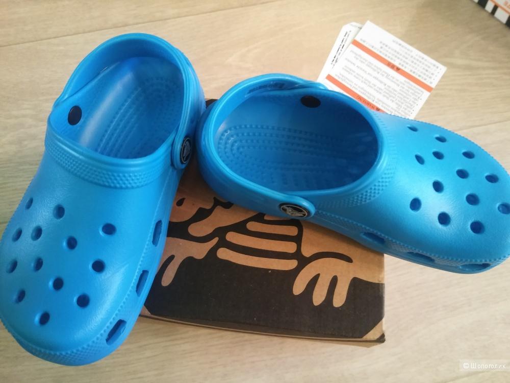 Клоги crocs, размер C10C11