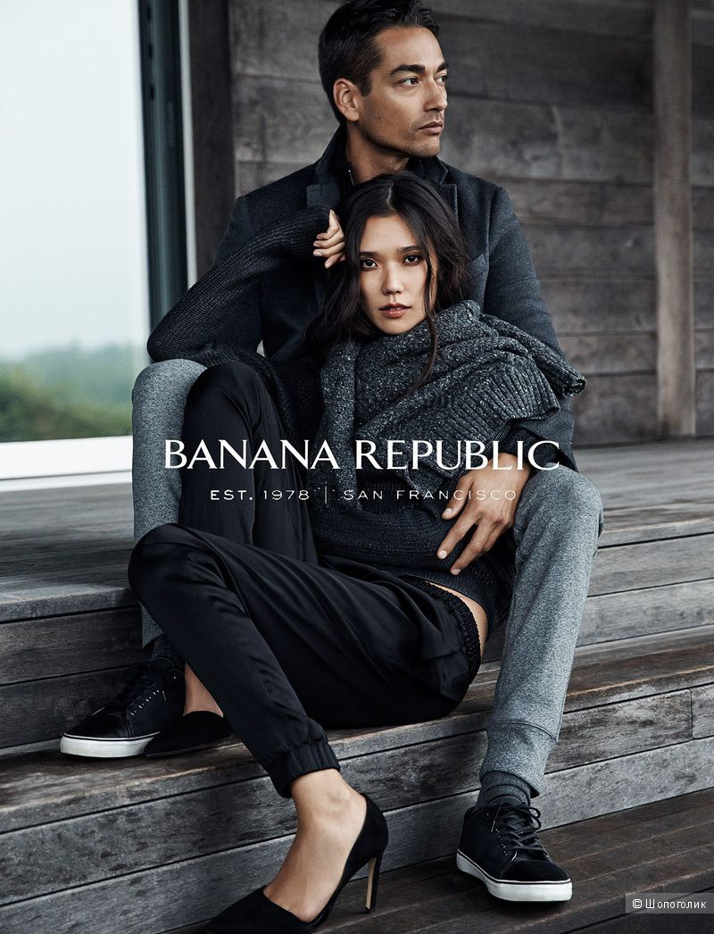 Брюки banana republic, размер 6/46 рус