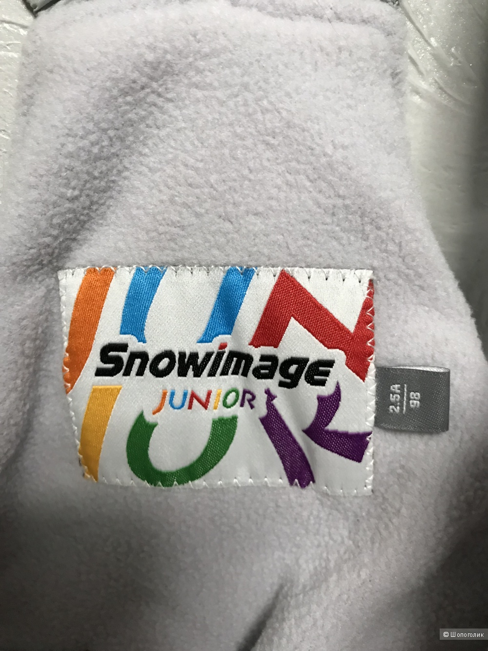 Зимний комбинезон Snowimage, размер 98