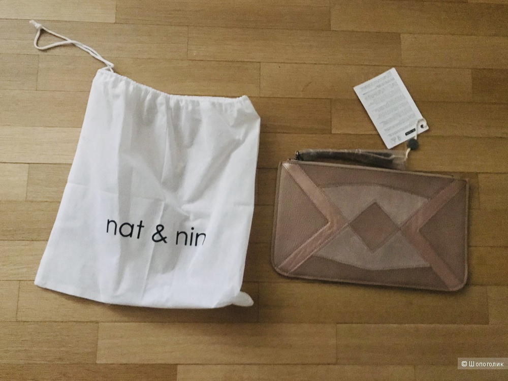 Клатч конверт Nat & Nin большой