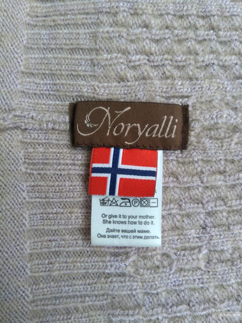 """Комплект """"Noryalli"""" размер  57 М"""