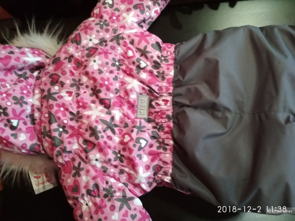 Зимний комбинезон Kisu размер 3/98