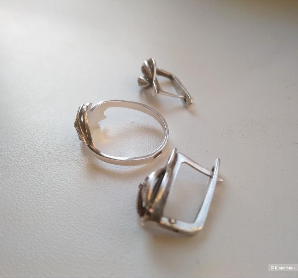 Комплект серьги и кольцо 925 серебро хрусталь