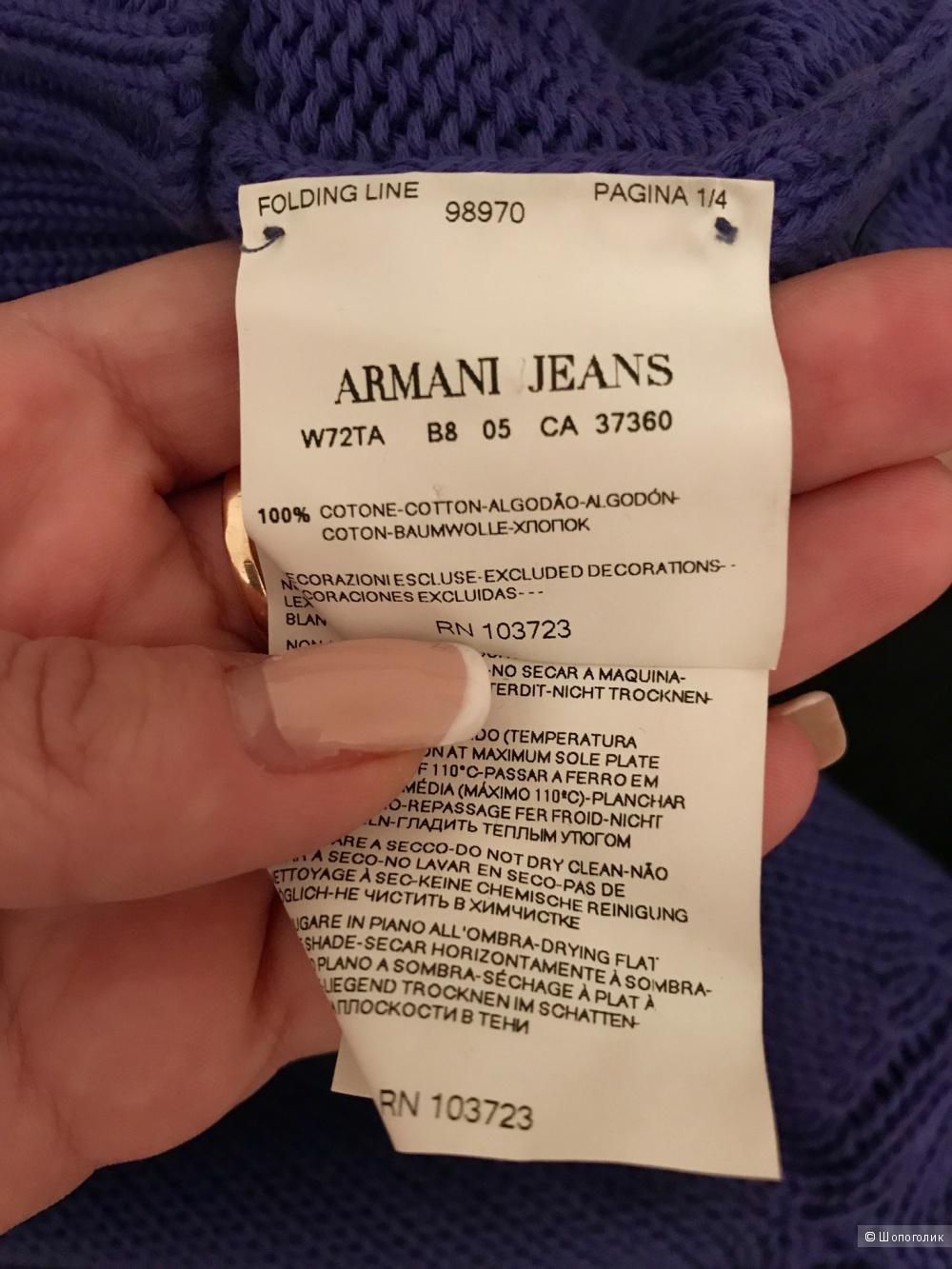 Пуловер Armani L (46 - 48)