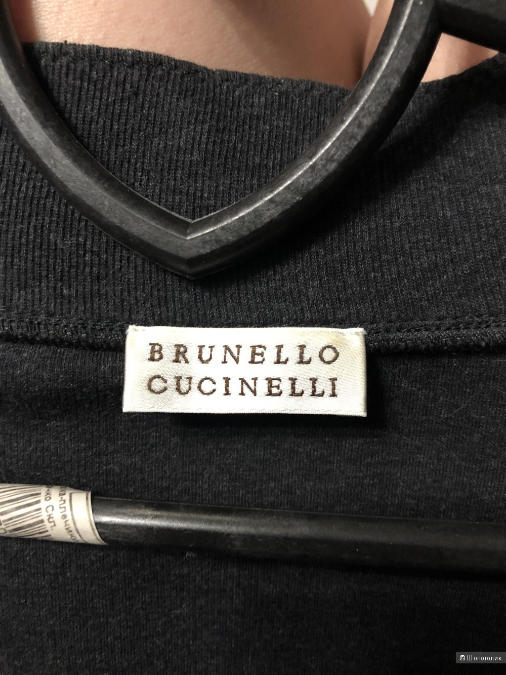 Лонгслив Brunello Cucinelli размер 44/46