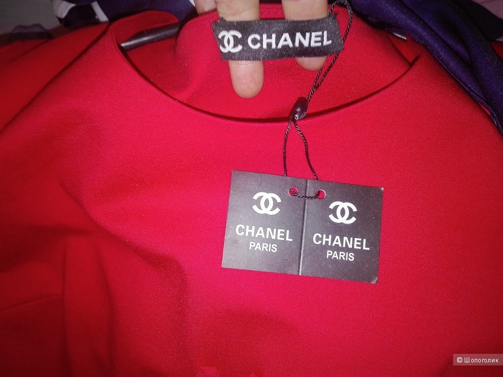Платье Chanel . 44-46 размер.