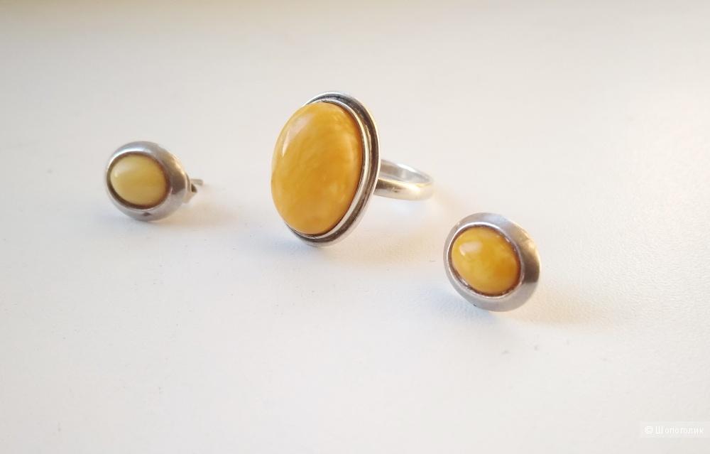 Комплект янтарь серебро 925 серьги-пусеты и кольцо
