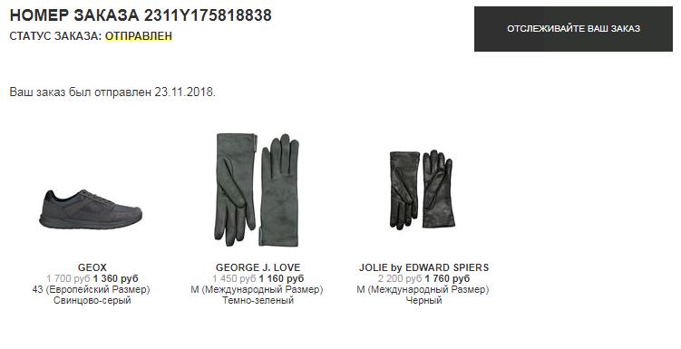 Перчатки JOLIE BY EDWARD SPIERS размер М