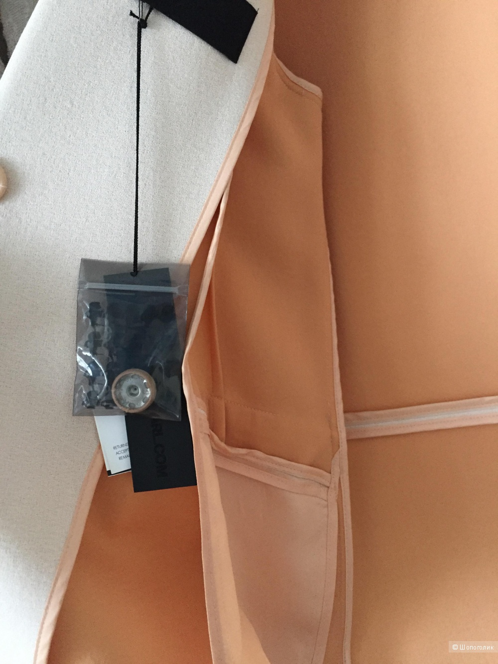 Пиджак Karl Lagerfeld 42IT