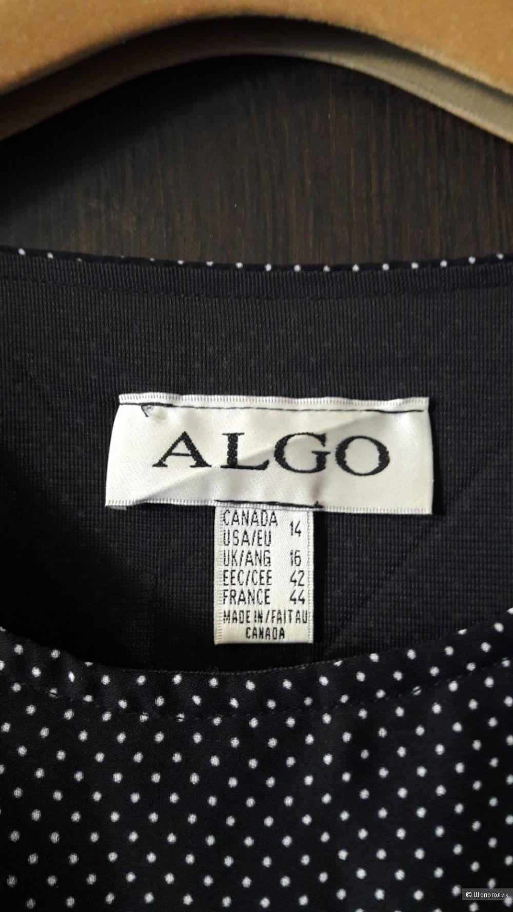 Комбинезон ALGO 46