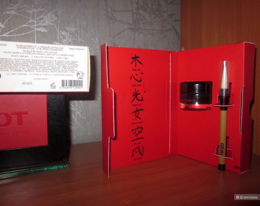 Kenzo набор для временных тату