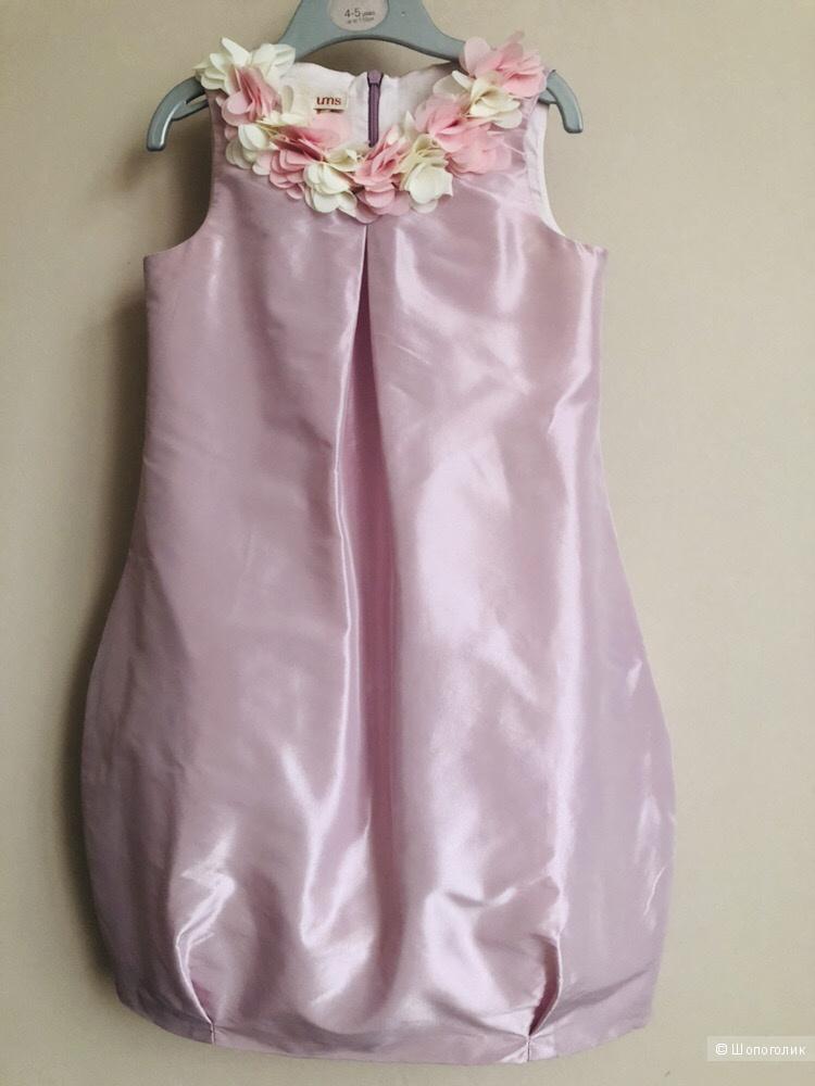 Платье Brums, 128см