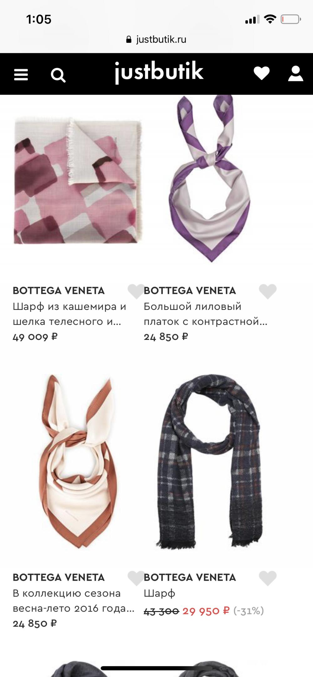 Платок Bottega Veneta 80*85