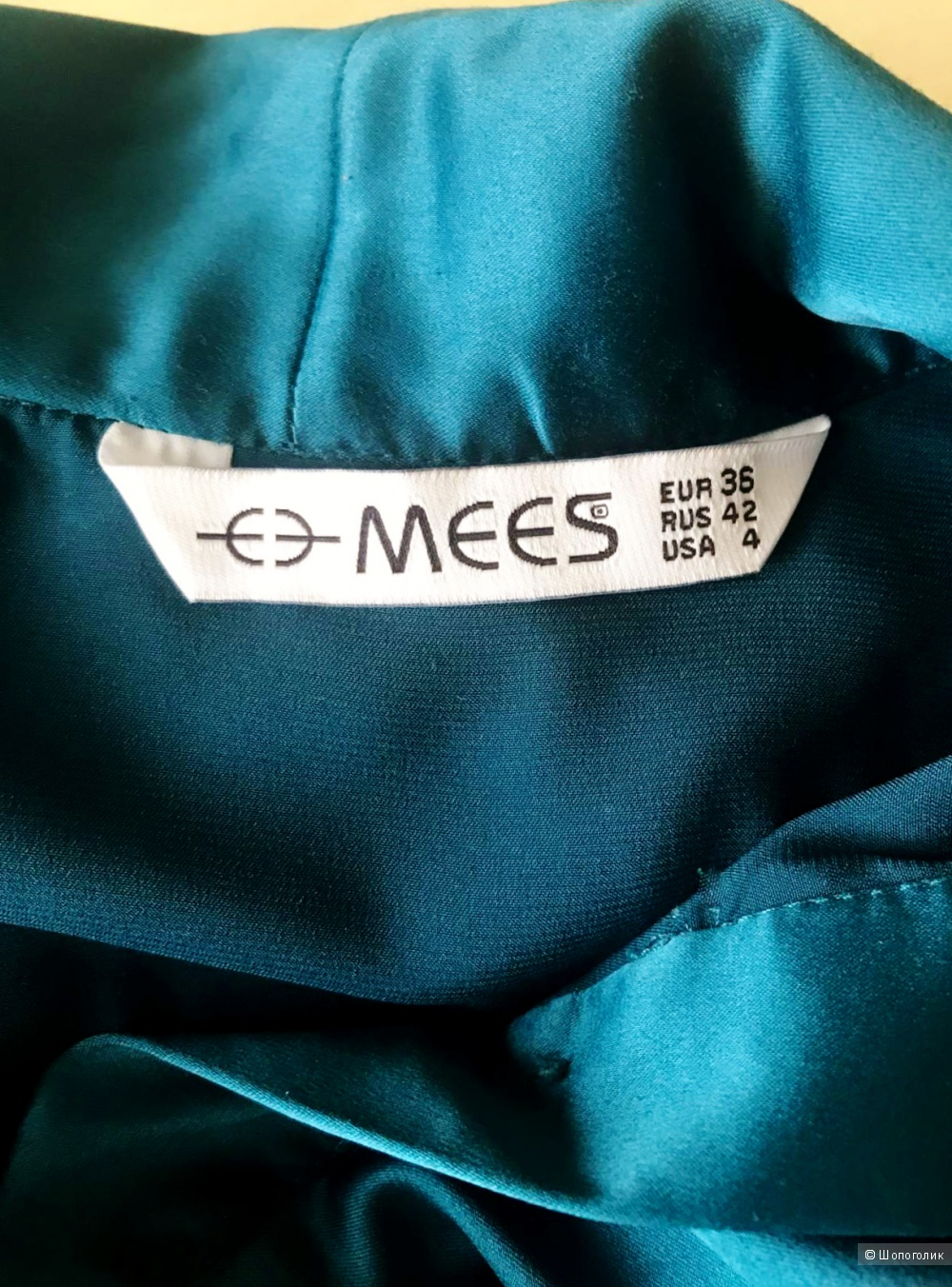 Блузка  Mees 42-44р.