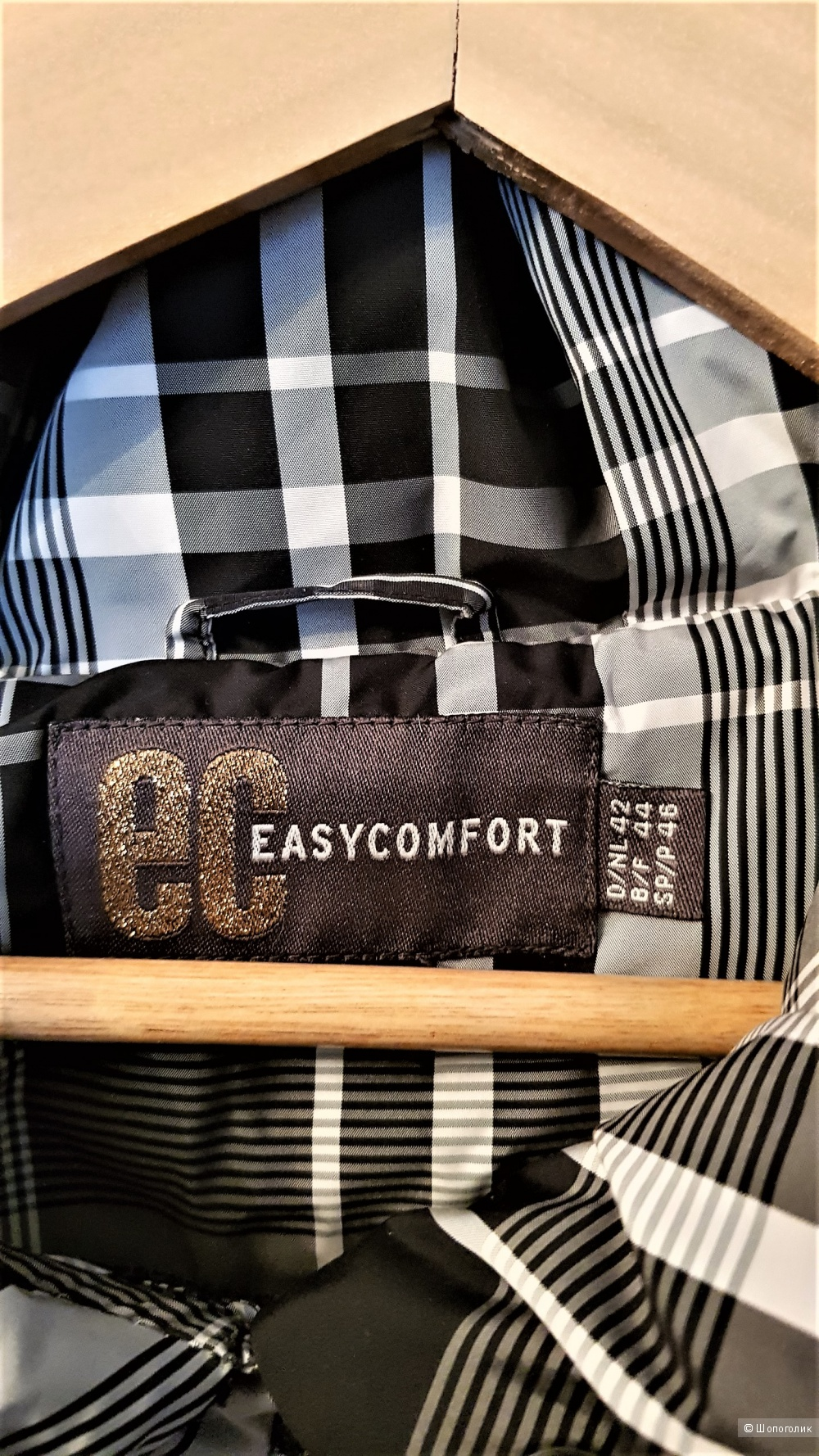 Пуховик Easycomfort  (46-48)