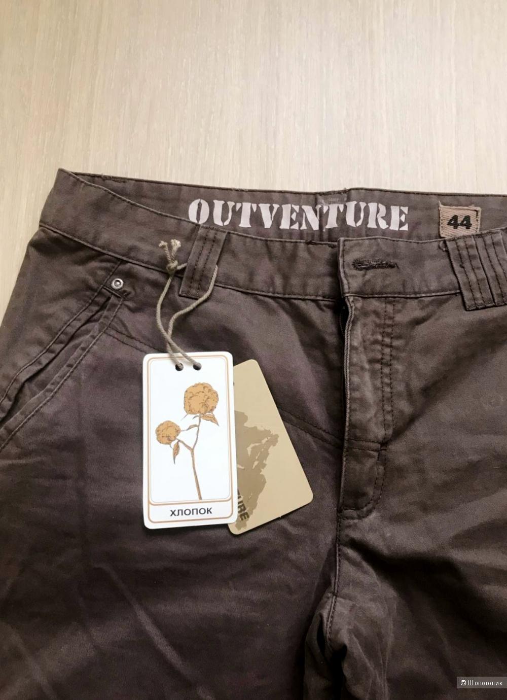 Спортивные брюки Outventure 46р.