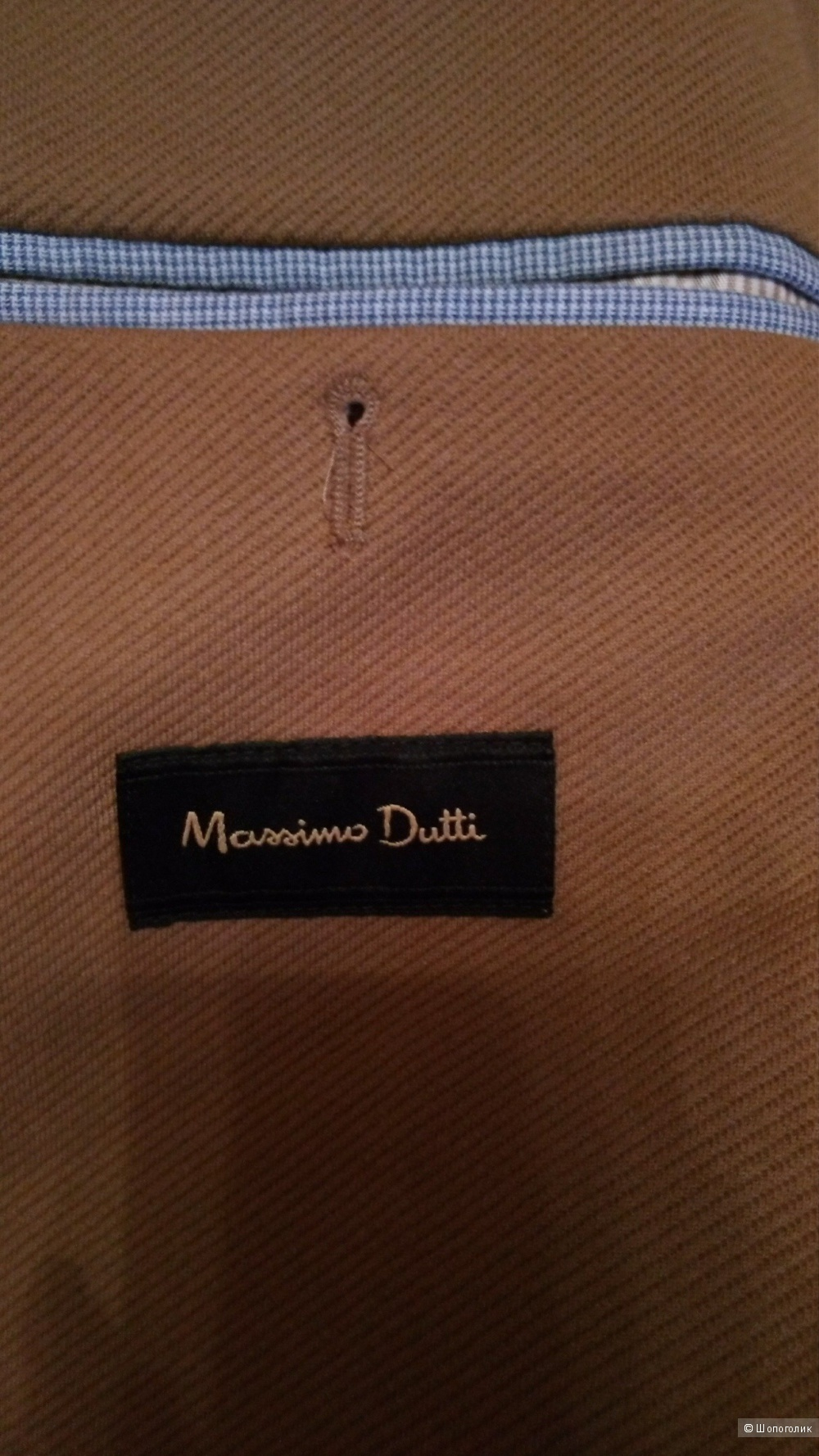 Пиджак Massimo Dutti р. 48
