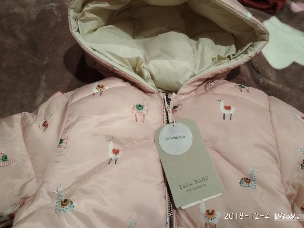 Двусторонняя куртка zara размер 104