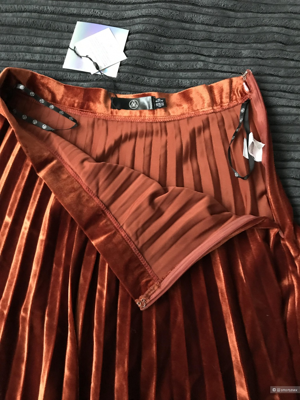 Юбка Missguided uk8-eur36
