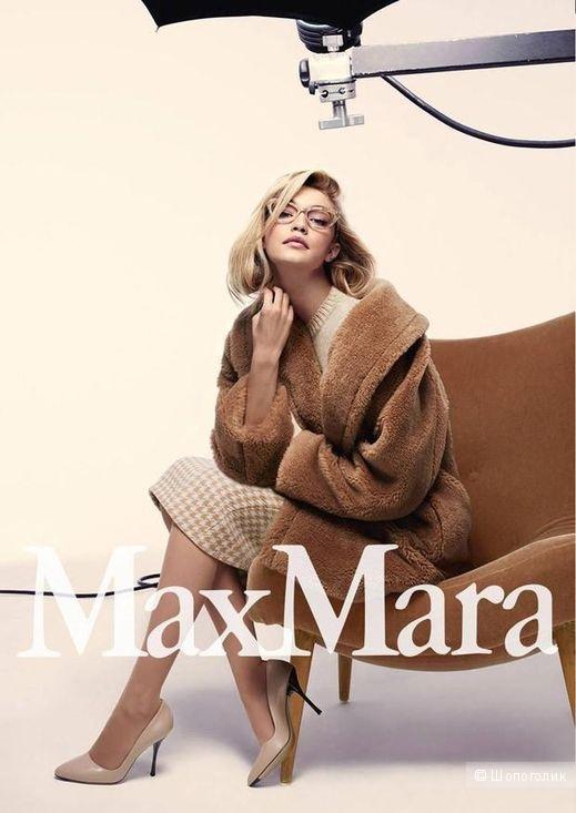 Юбка MaxMara 42it