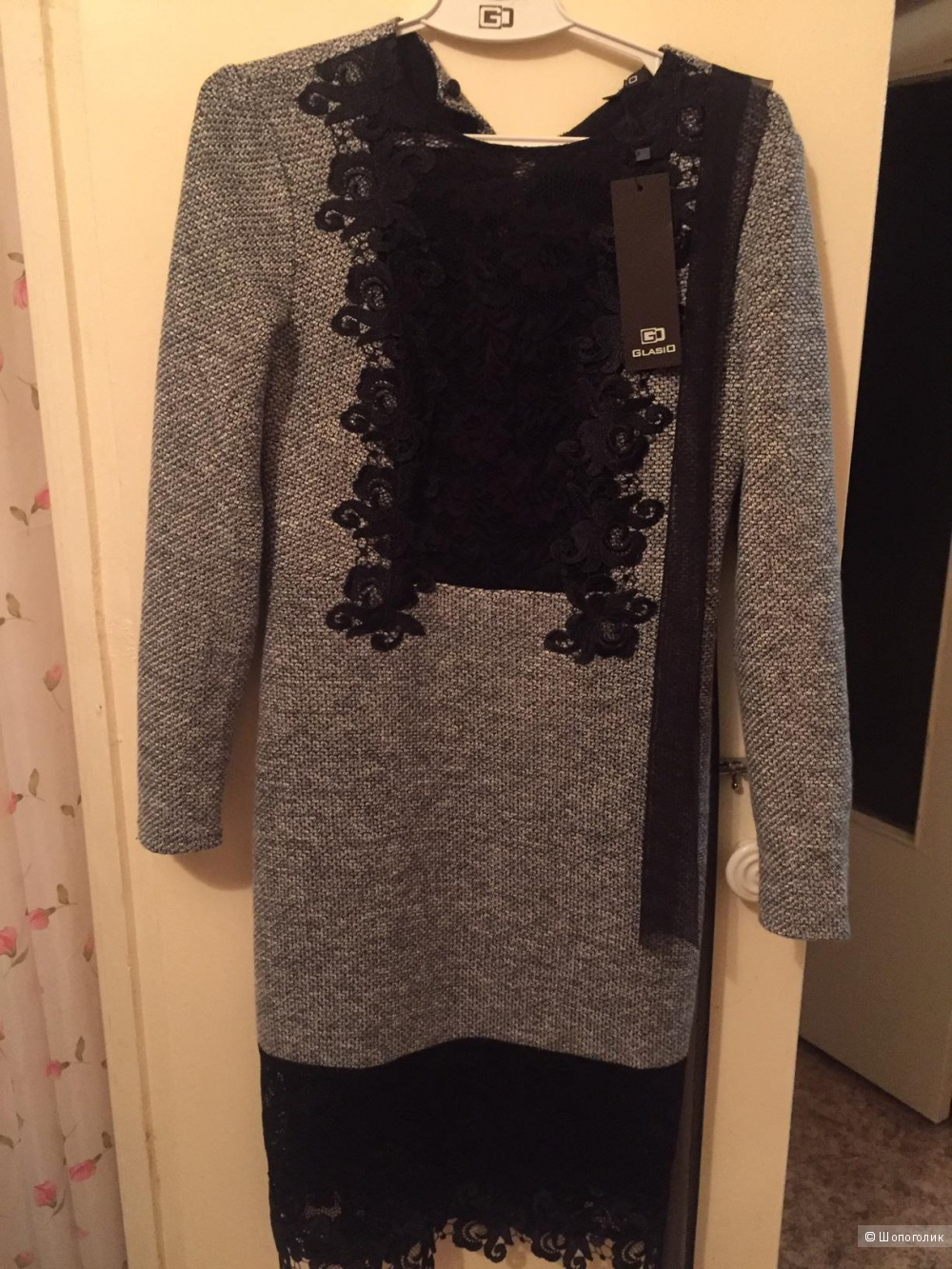 Платье Glasio размер 44