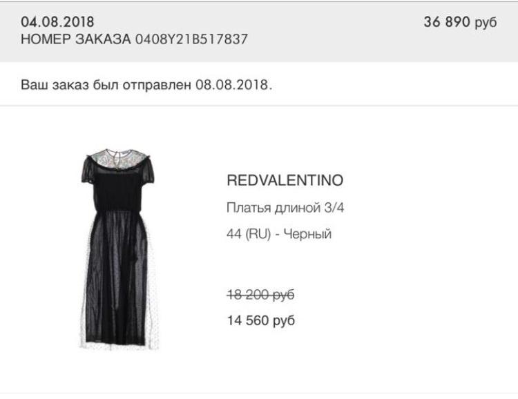Платье Red Valentino 44 (RU), 42 (IT) размер