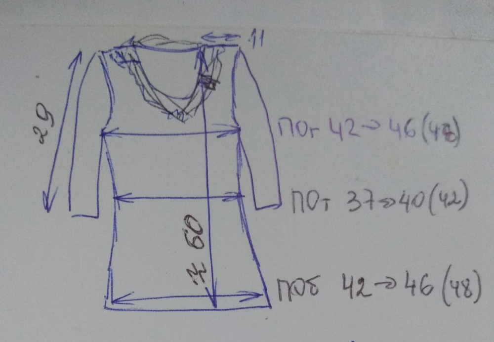 Блузка More&More, размер 34 (нем) = 40-42 (рос), Германия