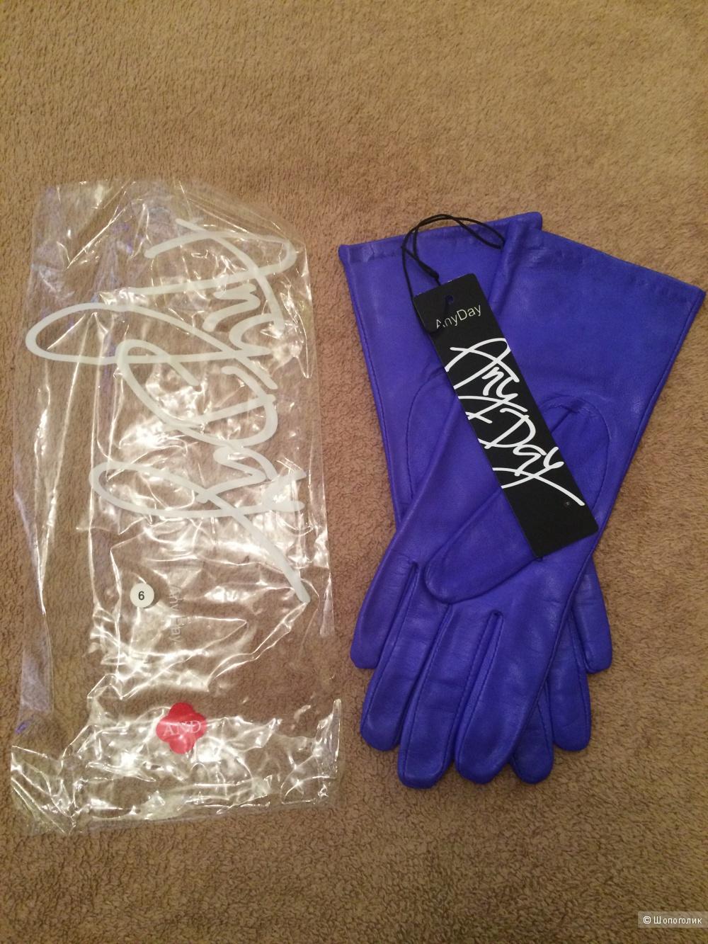 Кожаные перчатки Eleganzza 6 размер