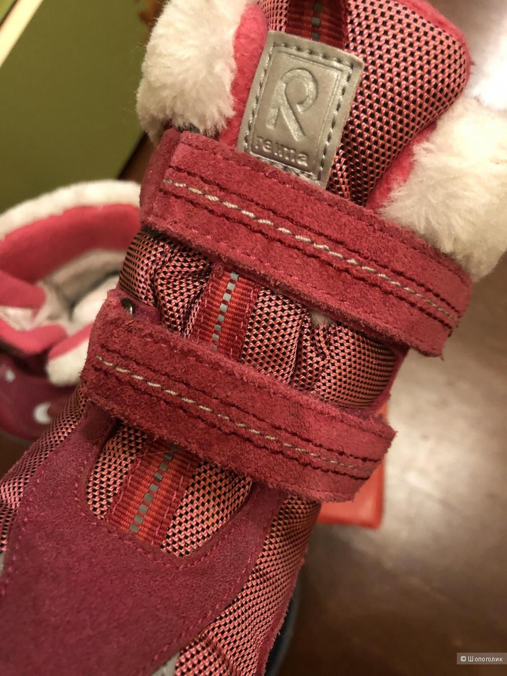 Зимние Ботинки Reima 25 размер